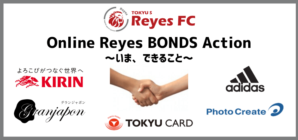 Oneline Reyes BONDS Action